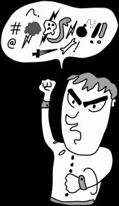 how to swear